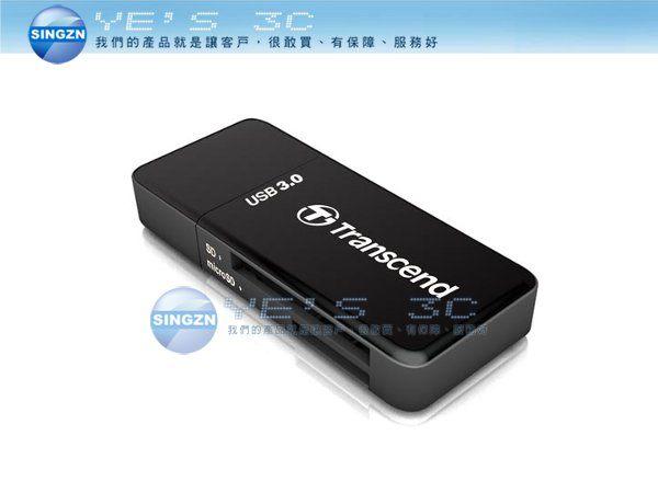「YEs 3C」Transcend 創見 RDF5 USB 3.0 多合一讀卡機 USB3.0 支援UHS-I LED指示燈 有發票