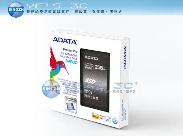 「YEs 3C」全新 ADATA 威剛 SP900 2.5吋 SATA III SSD 256G 讀550/寫530 固態硬碟 256GB 免運 yes3c