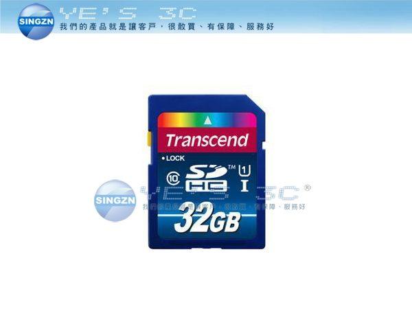 「YEs 3C」TRANSCEND 創見 300X SDHC UHS-I 32G U1 32GB CL10 Class10 Class 10 45MB/s 高速版 行車記錄器 記憶卡 有發票 免運