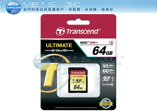 YEs 3C」TRANSCEND 創見 USH-I U3 SDXC SD 64GB CL10 記憶卡 TS64GSDU3 免運