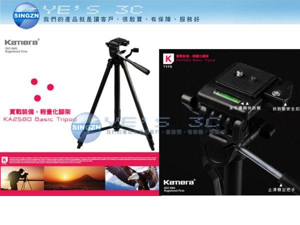 「YEs 3C」Kamera 佳美能 KA-2580 三節式中型 角架 相機腳架 拍照/攝影 相機/類單/單眼 三向雲台 含稅