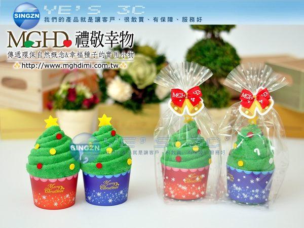 「YEs 3C」聖誕禮物 小禮盒 聖誕樹 聖誕節禮物 精品 蛋糕毛巾 台灣製 MIT 藍色 / 紅色 含稅 免運 yes3c
