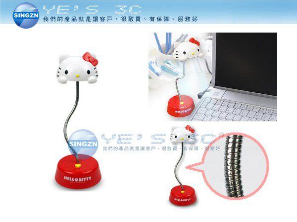 「YEs 3C」HELLO KITTY LED造型檯燈 CKT-LED03 日本三麗鷗獨家 獨立開關 USB/電池兩用 有發票 8ne yes3c