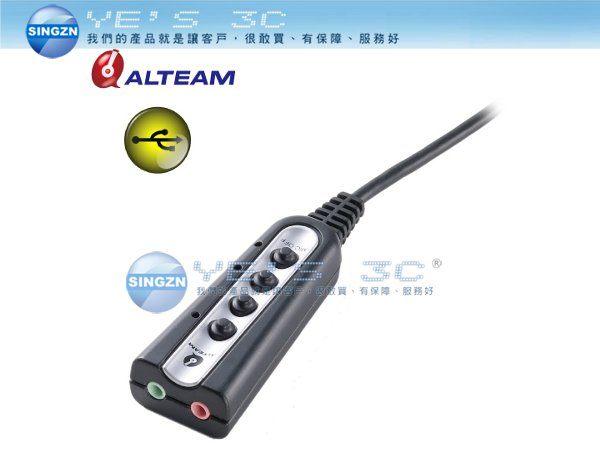 「YEs 3C」全新 ALTEAM 亞立田 TX-7 USB 音效卡 模擬 7.1聲道  含稅