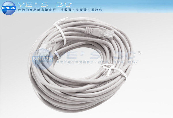 「YEs 3C」RJ45 PLUG 50M 50公尺 高品質網路線 最佳抗阻!! 無雜訊干擾 鍍金抗氧化 yes3c