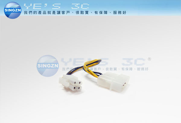「YEs 3C」POWER 用 大4pin轉12v 4pin電源 轉接線 P3轉P4 舊POWER支援P4主機板  yes3c
