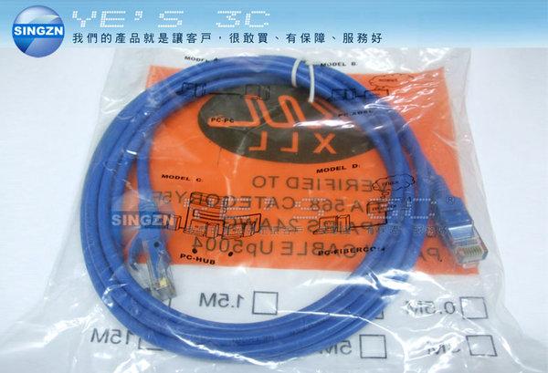 「YE's 3c」 RJ45 網路線 2M 雙頭 網路配備 線材 2米 yes3c