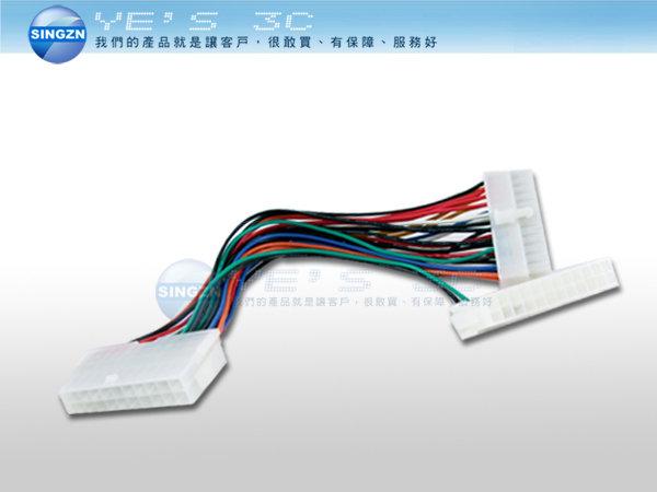 「YEs 3C」 全新 廣鐸 雙電源啟動線 24pin 可同時使用二台電源供應器 長度約20cm yes3c