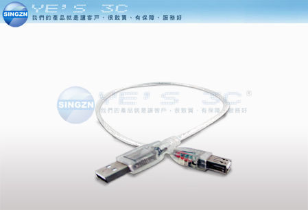「YEs 3C」全新 usb 延長線 50cm (A公A母) 延長USB用品 增加您的方便度