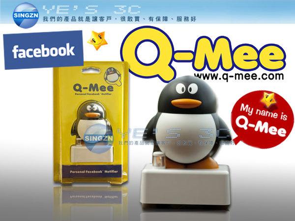 「YEs 3C」全新 Q-Mee 企鵝公仔 USB 小喇叭 XP/Win7 免驅動 含稅 免運 yes3c