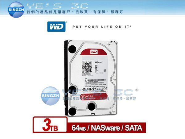 「YEs 3C」全新 WD 威騰 WD30EFRX Red 紅標 3TB 3.5吋 NAS專用硬碟 64M SATA3 免運 yes3c 客訂