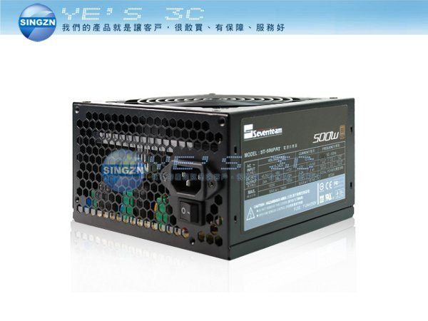 「YEs 3C」全新 Seventeam 七盟 ST-500PAT 電源供應器 500W 80+銅牌 低噪音 多核CPU 7ne 免運 yes3c