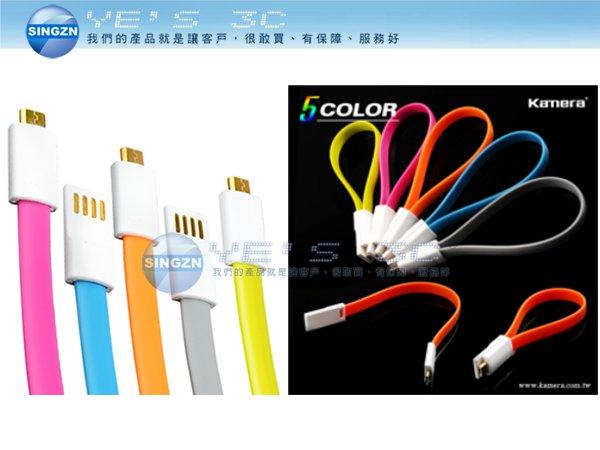 「YEs 3C」全新 Kamera 佳美能 Micro usb線 磁扣收納 16cm 鍍金USB 傳輸/充電 HTC/Samsung 有發票 yes3c