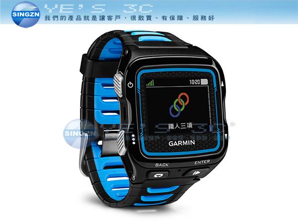 「YEs 3C」全新 GARMIN 920XT 雙星定位 防水 藍芽 Wi-Fi  一鍵轉換運動模式 鐵人三項運動錶 藍黑/紅白 11ne 免運 yes3c