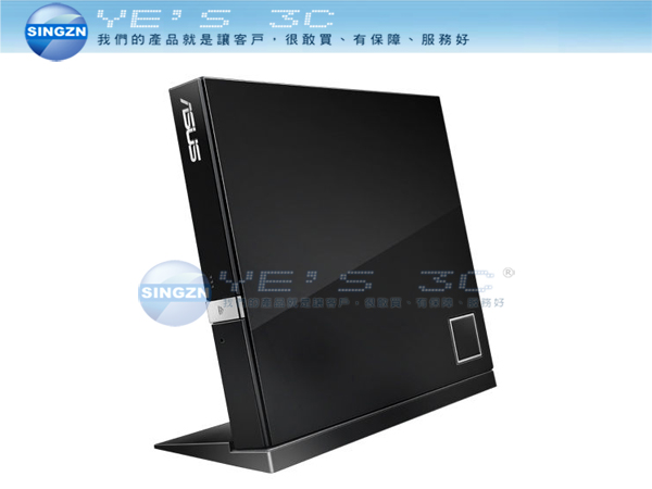 「YEs 3C」全新 ASUS 華碩 SBC-06D2X-U BLACK 超薄 外接式 燒錄機 免運 yes3c 8ne