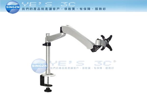 「YEs 3C」全新  Xergo 彈簧延伸臂螢幕夾桌式支架-EM35116 免運 12ne  yes3c 有發票