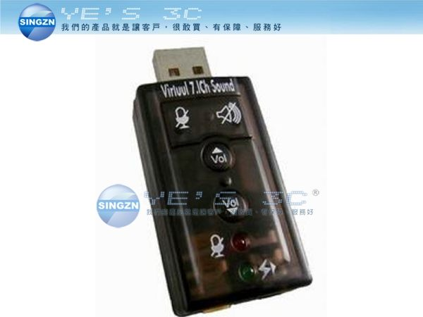 「YEs 3C」全新 USB7.1 音效卡 SSS1623 CAUPD571-1 2聲道 模擬7.1聲道 即插即用  含稅