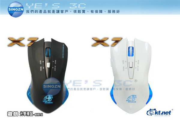 「YEs 3C」全新 KTNET 廣鐸 X7 鷹族光學遊戲戰鬥鼠 USB滑鼠 電競 黑/白 2400DPI 有發票