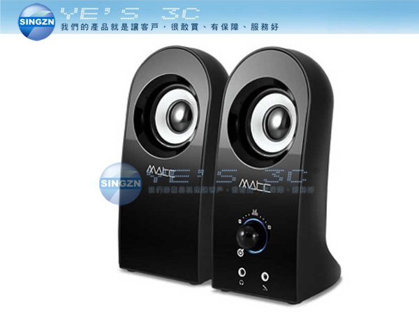 「YEs 3C」全新 MATC MA-2204 魔音方塊 2.0聲道 多媒體喇叭 USB供電 3.5mm音源 有發票 免運 yes3c