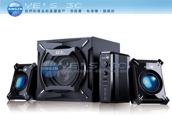 「YEs 3C 」現貨 Genius昆盈 GX-Gaming 系列 SW-G2.1 2000 冷冽攝蠍 重低音喇叭 免運 5ne