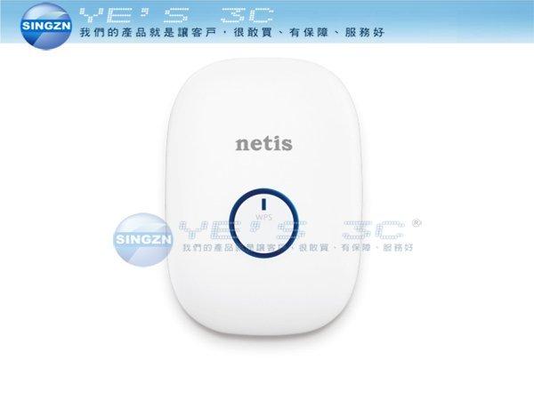 「YEs 3C」Netis E1 WiFi 訊號強波器 隱藏式天線 300Mbps WPS按鈕 免運 yes3c