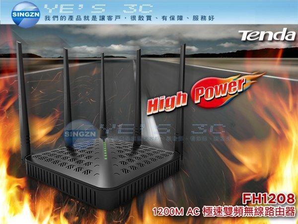 「YEs 3C」Tenda 騰達科技 FH1208 極速雙頻無線路由器 1200M 11AC 免運 yes3c 5ne