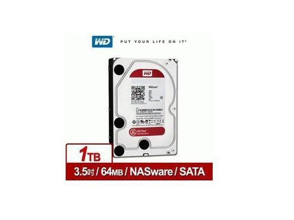 「YE s 3C」全新 WD 威騰 WD10EFRX Red 紅標 1TB 3.5吋 NAS專用硬碟 64M SATA3 NASware技術 有發票 免運 yes3c