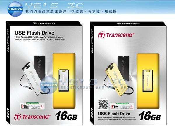 「YEs 3C」全新 Transcend 創見 T3S/T3G 16G USB2.0 16GB 合金防水抗震碟 隨身碟 有發票 yes3c