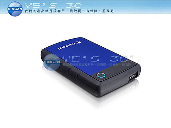 「YEs 3C」創見 StoreJet 25H3B 2TB 外接硬碟 (TS2TSJ25H3B) 免運 10ne yes3c
