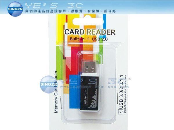 「YEs 3C」全新 彩樣II 鋁合金讀卡機 多合一讀卡機 支援32GB 台灣研發晶片  yes3c
