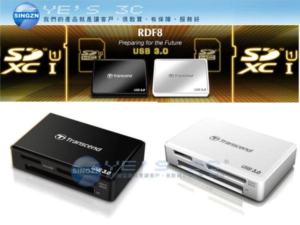 「YEs 3C」Transcend 創見 RDF8 TS-RDF8K/TS-RDF8W USB 3.0 讀卡機 USB3.0 白/黑 有發票 yes3c