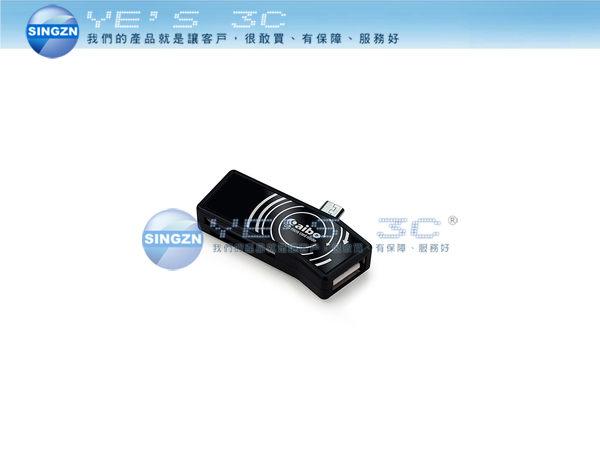 「YEs 3C 」AIBO 立嵐 OTG773 Micro USB OTG讀卡機 (USB A母+SD/TF讀卡) 手機/平板