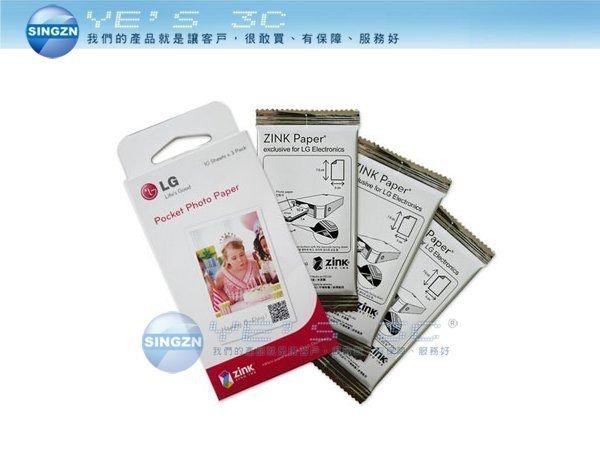 「YEs 3C」LG 樂金 PS2203 2x3吋 LG專用相紙 30入 PD233 PD239口袋相印機專用相紙 免運 7ne