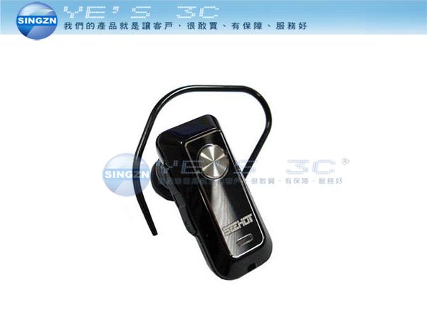 「YEs 3C」SeeHot 嘻哈部落 SBH-2508 入耳式 V3.0 mini 藍牙耳機 免運 10ne yes3c