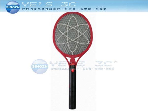 「YEs 3C」KINYO 耐嘉 CM-2212 三層網 充電式電蚊拍 yes3c 4ne