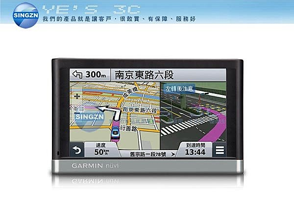 「YEs 3C」GARMIN 台灣國際航電 nuvi 2567T PND 汽車導航 銀色 免運 10ne yes3c