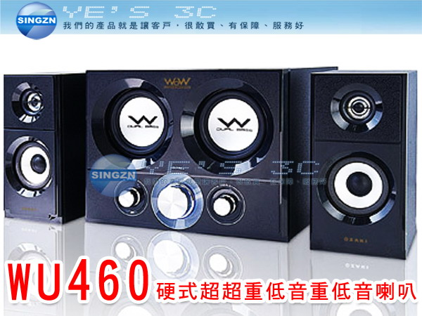 「YEs 3C」全新 OZAKI 阪京 WOW WU460 硬式超超重低音 狂爆機 免運 含稅 免運 yes3c 8ne