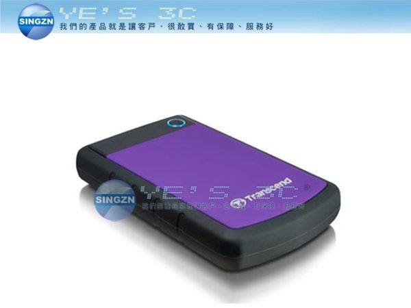 「YEs 3C」全新 TRANSCEND 創見 StoreJet 25H3P USB3.0 1T 1TB 2.5吋行動硬碟  含稅 免運 yes3c 10ne