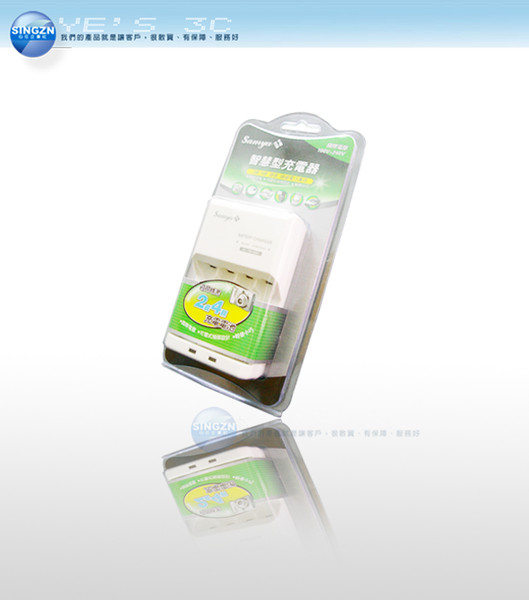 「YEs 3C」 全新 盒裝 samya TL-430 3號電池 智慧型充電器 雙獨立LED指示燈 免運 yes3c