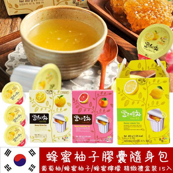 韓國Honey Citron Tea膠囊 蜂蜜柚子茶/ 蜂蜜檸檬茶/葡萄柚茶 隨身包 禮盒 沖泡飲品 15包/盒 【AN SHOP】