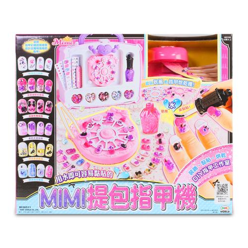 MIMI 提包指甲機/ MIMI Nail Art Studio/ 美甲機/ 創意/ 藝術/ 裝扮/ 伯寶行