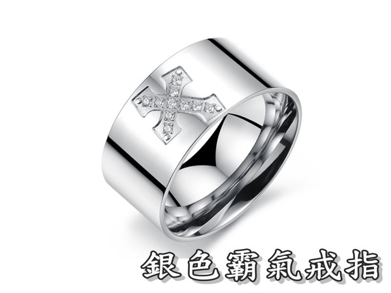 《316小舖》【C307】(優質精鋼戒指-銀色霸氣戒指-單件價 /聖誕禮物/流行鋼飾/生日禮物/男戒指/情人禮物)