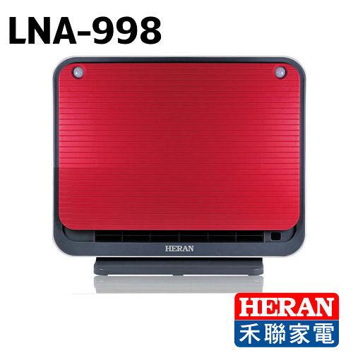 【HERAN 禾聯】智慧人體感應陶瓷電暖器LNA-998(紅)