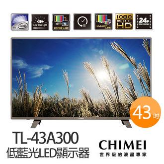 CHIMEI 奇美 TL-43A300 43吋低藍光LED顯示器