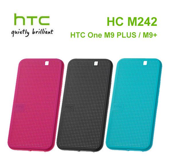 【PC-BOX】原廠精品HTC One M9 PLUS / M9+ 原廠 HTC Dot View Ⅱ二代炫彩顯示保護套 洞洞殼保護套 (HC M242)