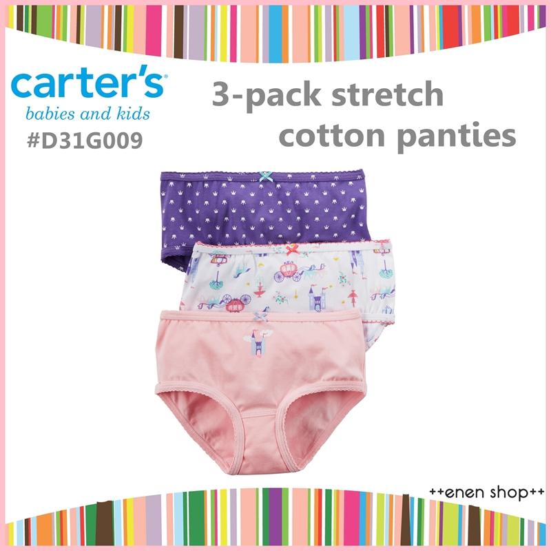 Enen Shop @Carter's 夢幻城堡/馬車款內褲三件組 #D31G009 ∥ 2T-3T/4T-5T