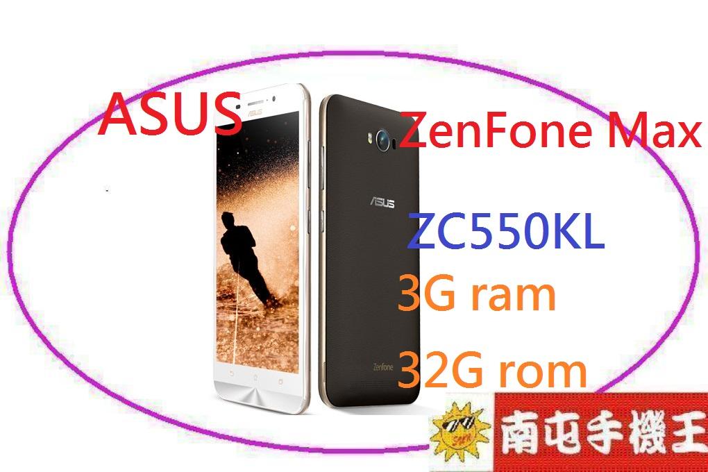 !南屯手機王!ASUS ZENFONE MAX / ZC550KL 5.5吋螢幕 32GB記憶體 [宅配免運費]