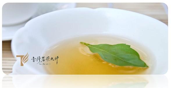 【台灣茗茶大師】杉林溪高山茶(75g)~杉林冷泉中的好茶 Shanlinxi High Mountain Tea