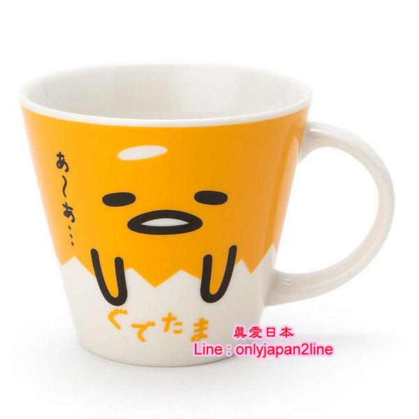 【真愛日本】16091400010馬克杯-GU大臉黃   三麗鷗家族 蛋黃哥 Gudetama  馬克杯 水杯  杯子 正品