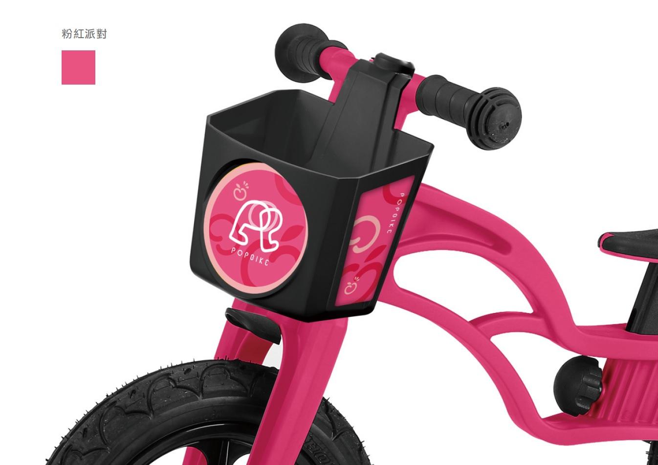 POPBIKE 兒童滑步車/平衡車/學步車/ - 配件 車籃 (粉紅派對)
